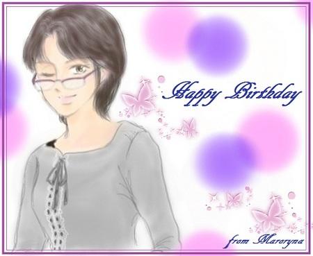 sai-birthdaycard.jpg